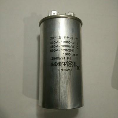 Конденсатор пусковой 30/1.5uF 450V для кондиционера