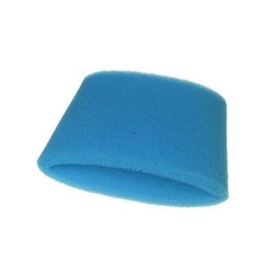 Фильтр контейнера для влажной уборки к пылесосу Zelmer 919.0088 Оригинал